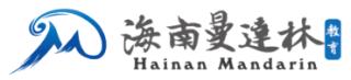 オンライン中国語 中国語留学 短期集中会話特訓